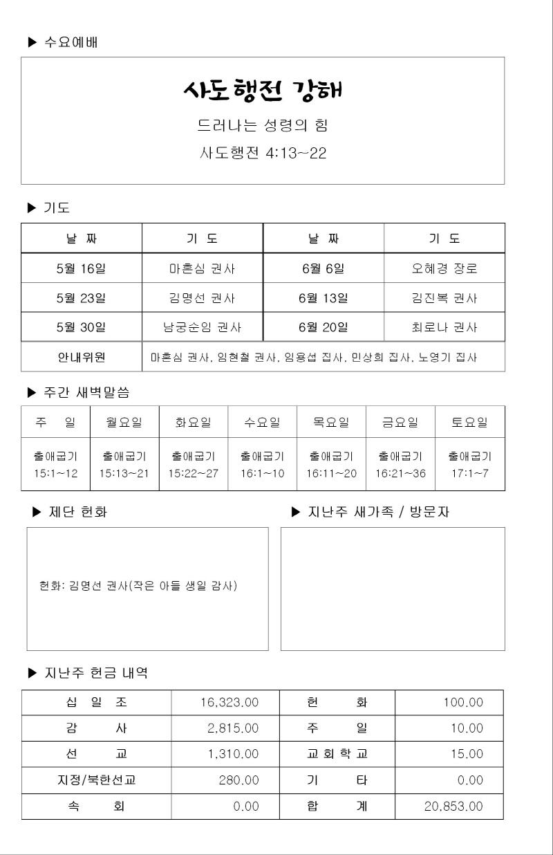 [크기변환]page03.jpg