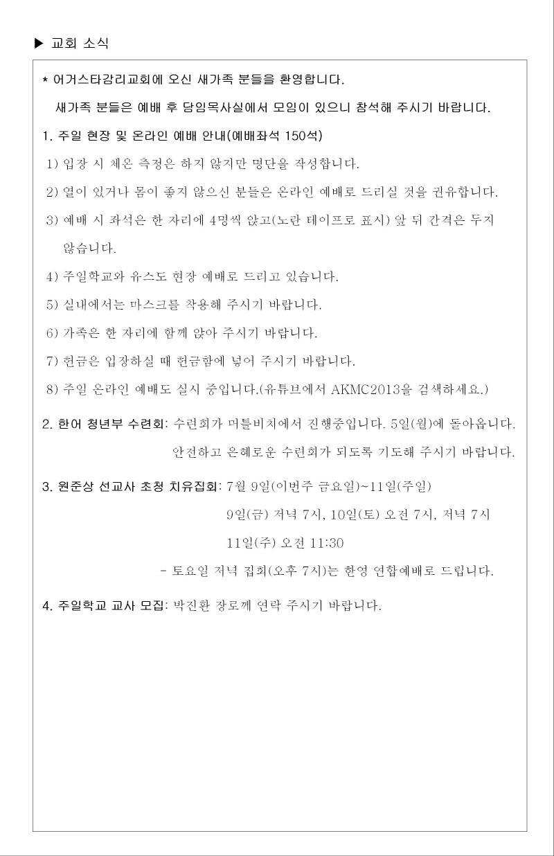 [크기변환]page02.jpg