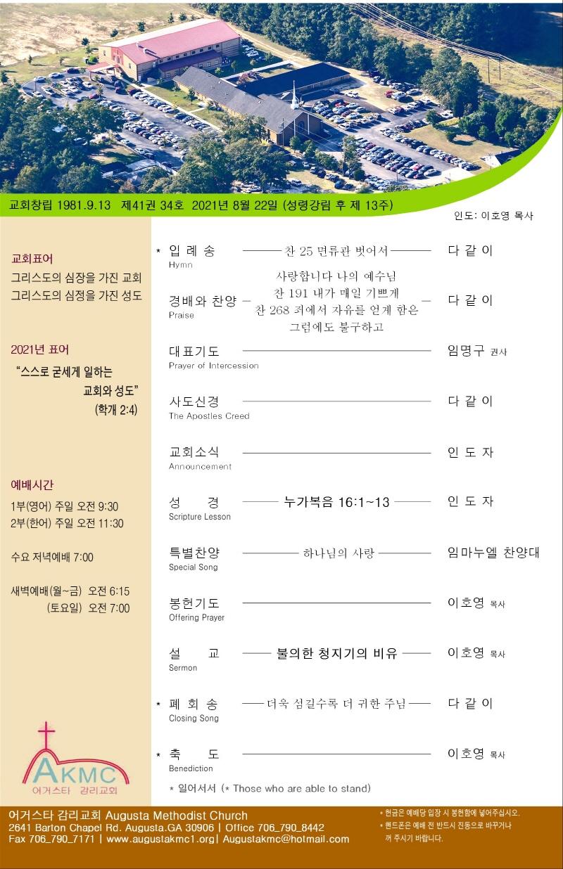 [크기변환]page01.jpg