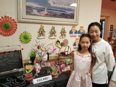 한글학교 종강 / 2017년 5월 13일