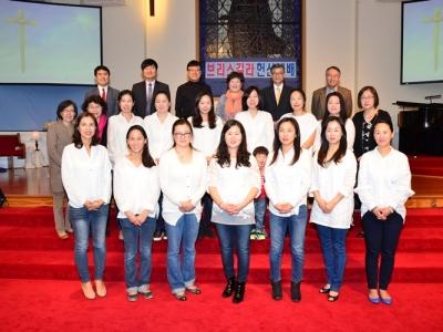 브리스길라 선교회 헌신예배 / 2017년 1월 21일