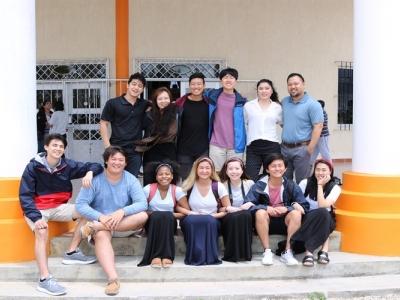2017년 멕시코 단기선교