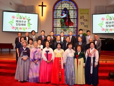창립 38주년 기념 및 임원 취임 예배(9/22/19)
